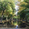 Angelschein Bayreuth Schloss Park